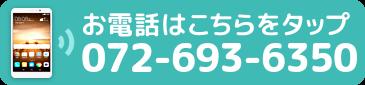0726936350